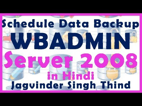 Backup and Restore Part 6 Schduling Backup Data in Hindi