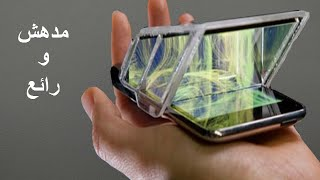 getlinkyoutube.com-مدهش : إصنع سينما بلاستيكية صغيرة لمشاهدة الفيديوهات خارج شاشة هاتفك بتقنية 3D