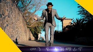"New Eritrean Music 2017 ""Men yu Asmarino"" Jemal Romedan"