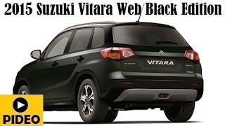 "getlinkyoutube.com-2015 Suzuki Vitara Web Black Edition, come finished in ""Total Black"" paint !"
