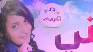 getlinkyoutube.com-قناة اطفال ومواهب الفضائية حفل توديع ليلى شوك الجزء الاول اللقاءات