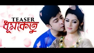 getlinkyoutube.com-DHOOMKETU MOVIE TEASER (2016)| SHAKIB KHAN & PORIMONI| SHAFIQ HASAN