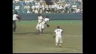 沖縄水産 上原晃 1年生のマウンドは暴投逆転サヨナラ負け 1985年高校野球