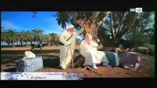 getlinkyoutube.com-برامج رمضان - جميع حلقات لكوبل 30 حلقة كاملة - L'couple 2013, tous les épisodes