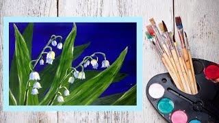 getlinkyoutube.com-Картина за 10 минут!!!Видео урок Рисуем Ландыши Гуашью!#Dari Art