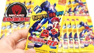getlinkyoutube.com-터닝메카드 메카드 테이밍카드게임 '황금에반카드 3종을 찾아라!!' 골드버전 40팩 오픈 정품 TCG 신제품 장난감 Turning Mecard Toy Unboxing  하하키즈토이