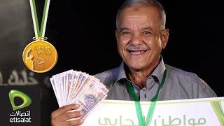 """أحمد محمد أبو النيل - الفائز في حلقة """"حجر في نص الطريق"""""""