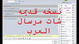 getlinkyoutube.com-كلينغو الاردني فك حمايه اكبر الشاتات