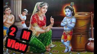 माँ ऐसी दुल्हन होय ना और जमाने मे ....ma Aesi Dulhan Hoy Na Or Jmane Me ...