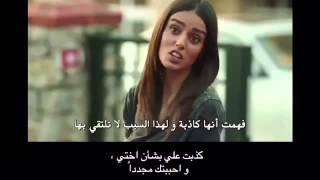 getlinkyoutube.com-اغنية Sana git diyemem مترجمه / Nilfer & fatih / نيلوفر وفاتح