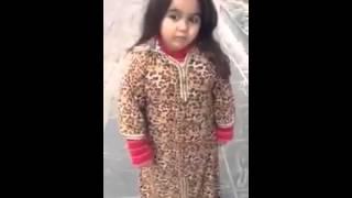 getlinkyoutube.com-طفلة جزائرية صغيرة وهرانية  الجيل الصاعد 2016 ههههه