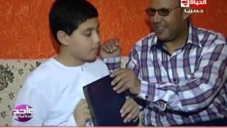"""واحد من الناس - تعرف على الطفل المعجزة """"أحمد"""" المصاب بالتوحد الحافظ للقرءان كاملا برقم الاية والسورة"""