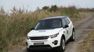 getlinkyoutube.com-MENCLUB AUTO-破悶局-Land Rover Discovery Sport