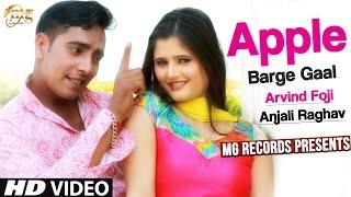 getlinkyoutube.com-Latest haryanvi songs    Anjali Raghav    Apple Barge Gaal     New Haryanvi Song  Haryanvi Dj song  