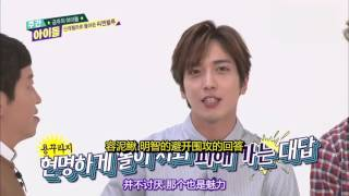 getlinkyoutube.com-[HD中字] 150930 一周偶像(Weekly Idol) - CNBLUE