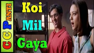 Chodu Koi Mil Gaya 2017 | Funny Gaali Dubbed | Hindi gaali comedy By CC PANTI (USE HEADPHONES)