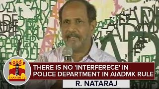 There is no 'interference' in Police Department in AIADMK Rule : Former DGP R. Nataraj - Thanthi TV