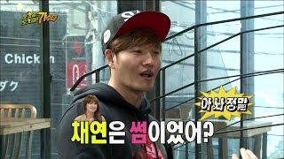 getlinkyoutube.com-【TVPP】Kim Jong Kook(Turbo) - Reappear Mudo, 김종국, '그 녀석' 파문에 재녹화! 분통한 이유는? @ Infinite Challenge