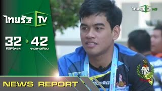 getlinkyoutube.com-สุดยอดดาวรุ่งตะกร้อลอดห่วง   19-12-58   ชัดทันข่าว   ThairathTV