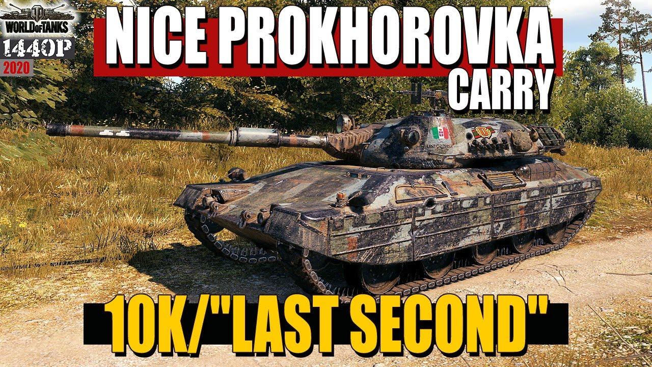 Progetto M40 mod. 65: Nice Prokhorovka carry