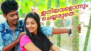 getlinkyoutube.com-Ini Avale | Jilshad Vallapuzha 2016 | Sasneham Jilshad Vallapuzha | Malayalam Mappila Album Songs