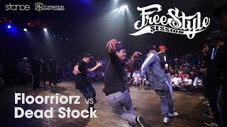 getlinkyoutube.com-Floorriorz vs Dead Stock [finals] // .stance // Freestyle Session JAPAN 2016