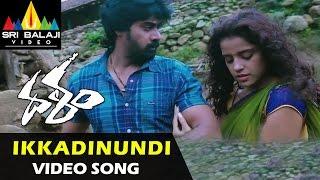 Dalam Video Songs | Ikkadinundi Ekkadidhakaa Video Song | Naveen Chandra, Piaa Bajpai