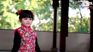 getlinkyoutube.com-中国新年快樂 2017  Happy Chinese New Year (中国新年快乐 2017)(春節音乐)(春節祝福)(慶賀農暦新年)(CNY 2017)