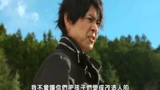 getlinkyoutube.com-Kamen Rider Black Henshin 2015
