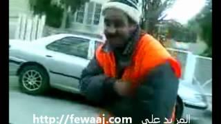 getlinkyoutube.com-Humour Maroc : Le Gardien chad stoon m3a rassooo Lmout dial da7k