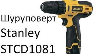 getlinkyoutube.com-РоботунОбзор: Шуруповерт Stanley STCD1081B2