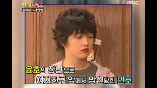 getlinkyoutube.com-Happiness in \10,000, Seo In-young(1), #06, 김혜성 vs 서인영(1), 20070414