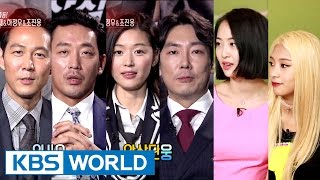 getlinkyoutube.com-Entertainment Weekly   연예가중계 - Sistar, Lee Jungjae, Gianna Jun (2015.07.10)