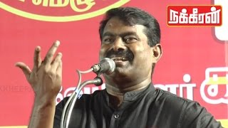 We are not Comedy Boys | Seeman speech about Amma stickers !