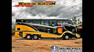 getlinkyoutube.com-รถบัสสวย เท่ๆจาก Ok-Bus.com