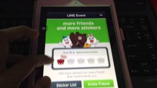 วิธีทำ LINE Event [iOS Device] HD