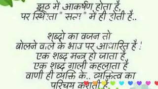 Good morning video.. Aadmi Khilona Hai