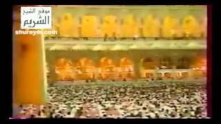 getlinkyoutube.com-سورة الانفال والتوبة  صلاة التراويح ليلة 30 رمضان 1419هـ