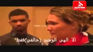 getlinkyoutube.com-بكاء بنت الرئيس السابق جورج بوش لحظة نطقها شهادة الإسلام