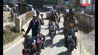 चम्पावत: यातायात व्यवस्था के प्रति जागरूकता अभियान