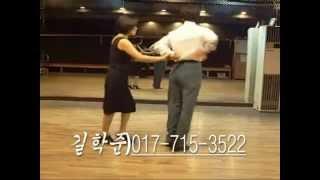 getlinkyoutube.com-사교댄스,사교춤,지루박,부르스,동영상