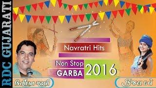 getlinkyoutube.com-NAVRATRI 2016 Special  : Kirtidan Gadhvi V/S Kinjal Dave | Non Stop Gujarati Garba | Navratri Hits