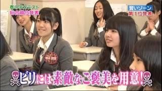 getlinkyoutube.com-NMB48 春の学力テスト -後編-