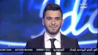 حازم شريف - بيت جدي  - مع تعليق اللجنة - Arab Idol
