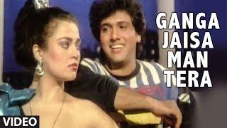 Ganga Jaisa Man Tera Full Song   Jungbaaz   Govinda, Mandakini