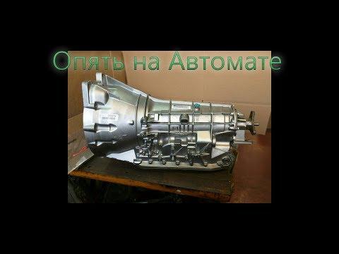 Автомат за место механики BMW e46 - обратный свап или как я оказался стар.
