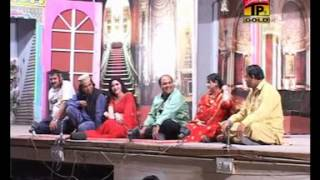 getlinkyoutube.com-New Stage Drama - Chamak Chalo Aima Khan - Saraiki Drama 2014 - Part 2