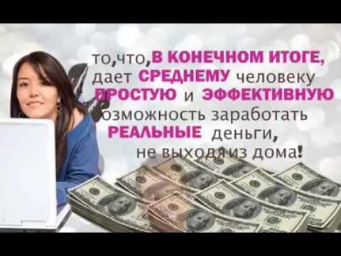 SBC Russian