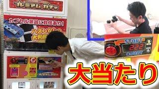getlinkyoutube.com-1000円自販機で大当たり!!?風呂に投げ込んだらヤバかった!!