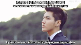 getlinkyoutube.com-Kris (吴亦凡) - There is a place + [English Subs/Hanyu Pinyin/Chinese]